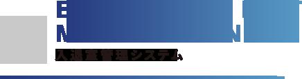 東京都港区のオフィスアルファの入退室管理システム
