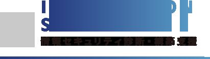 東京都港区のNo.1オフィスデザインの情報セキュリティ診断・構築支援