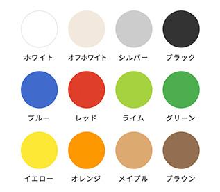 パーテーションの色バリエーションは500通り以上!多彩なカラーでオフィスに彩りを添えます