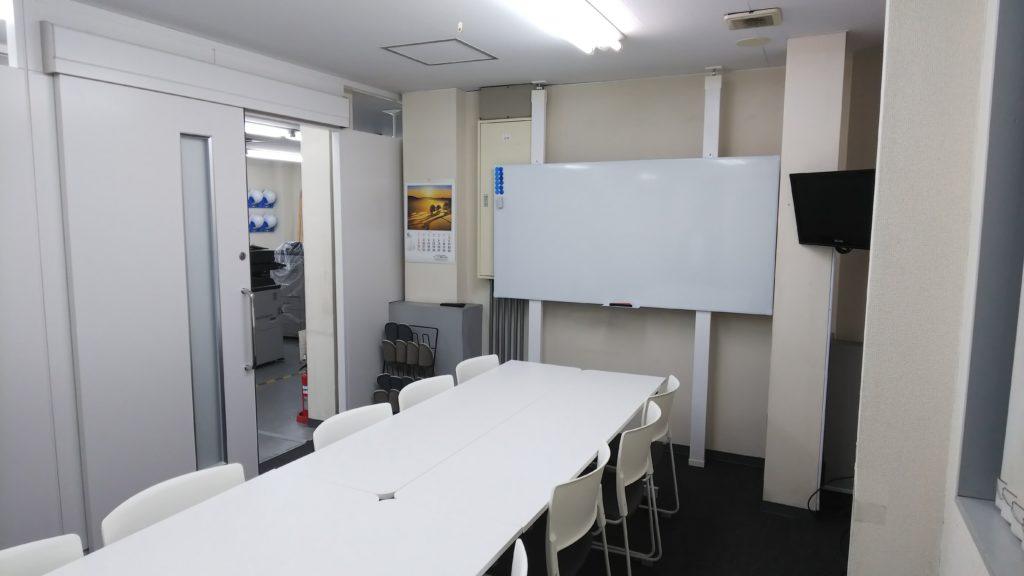 東京都江戸川区 オフィス工事 パーテーション新設