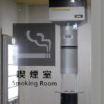 喫煙室の基準とは?設置するには法改正後の基準を守ることが必要に