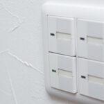 照明スイッチでオフィスを快適にするには?種類や特徴を解説