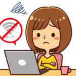 有線LANでインターネットに繋がらない原因は?対策も解説します